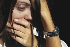 """Female depression"""